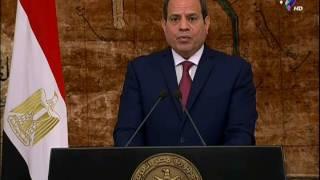 صدى البلد - كلمة الرئيس عبد الفتاح السيسي في ذكرة ثورة 30 يونيو