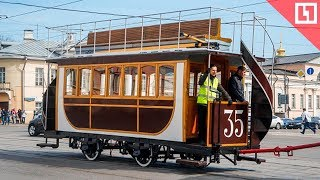Какими были трамваи век назад?