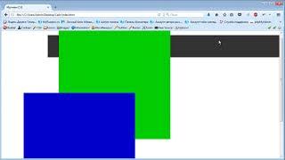 Позиционирование блоков | Видеоуроки по HTML и CSS