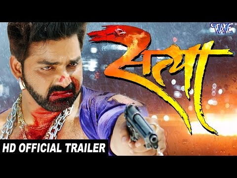 2017 की सबसे हिट फिल्म - SATYA - Pawan Singh, Akshara (Official Trailer) Superhit Bhojpuri Film HD