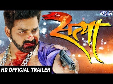 2017 की सबसे हिट फिल्म - SATYA - Pawan Singh, Akshara (Official Trailer) Superhit Bhojpuri Film HD