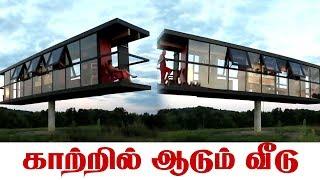 America NewYork House TamilNews | IBC Tamil
