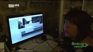 #55 Tôkyô Game Show 2010 Debug Mode noco Nolife