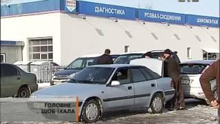 Какие БУ машины популярны в Украине. Евгений Агарков(, 2013-01-29T10:46:04.000Z)