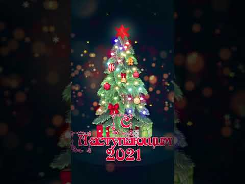 6 Новогодний сторис 2021 поздравление, открытка, футаж видео.