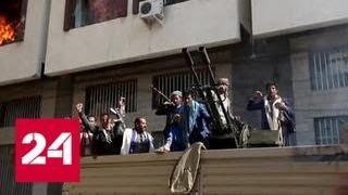 Хуситы продолжают удерживать более 40 журналистов в здании Yemen Today - Россия 24