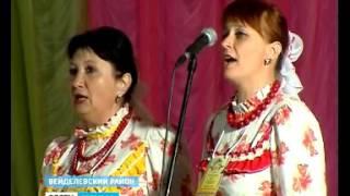 XI Международный фестиваль Славяне мы в единстве наша сила