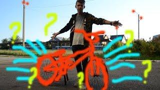 кАК СДЕЛАТЬ BMX СВОИМИ РУКАМИ///СЕРИЯ2 (ПОКРАСКА-СБОРКА)