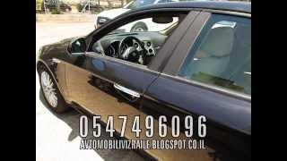 Доска объявлений Купить авто в Израиле - продажа подержанных машин в Израиле(, 2015-07-09T20:44:26.000Z)