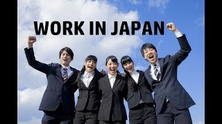 LATEST JOB IN JAPAN 2019//HOW TO FIND JOB IN JAPAN//NEW JOB IN JAPAN//WORK AT JAPAN