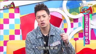 亞洲唱跳天王潘瑋柏Will Pan 來了!!! 他....他....竟然在節目上講了好多...