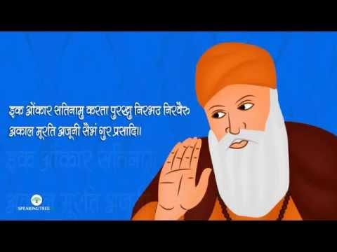 Ik onkar satnam karta purakh - Mool Mantra with lyrics | Ek  onkar | mul mantra  | shabad gurbani