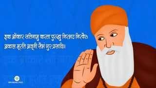 Mool Mantra  Ik onkar satnam karta purakh with lyrics | shabad gurbani | Ek  onkar | mantra | mul