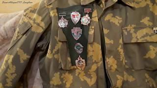 Моя камуфляжная куртка Пограничных Войск КГБ СССР. 1990 год. Граница СССР - Афганистан