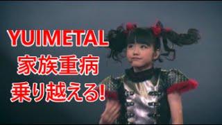 音楽:Music Material BGM 素材 音楽ジャンル 「オーケストラ曲」月の雫...