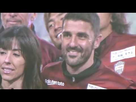 2019J1リーグ第34節 ヴィッセル神戸vsジュビロ磐田 ビジャ引退セレモニーフィナーレ