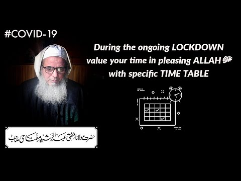 During The Ongoing Lockdown Value Your Time In Pleasing Allahﷻ With Specific Time Table
