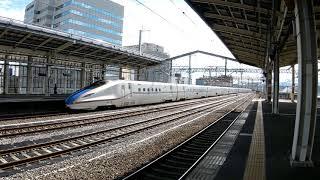北陸新幹線あさま410号発車~上越新幹線MAXたにがわ316号入線 高崎駅