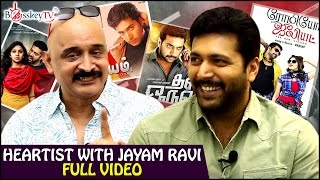 Jayam Ravi talks about Miruthan & Thani Oruvan Sequel | Heartist Full Video | Bosskey TV