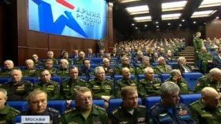 Основа военной доктрины России не изменилась.