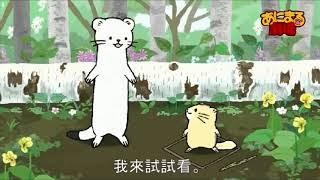 オコジョとヤマネ「お花見」 最後信濃の国のメロディーが流れて急に寂しくなってきた... 終わらないで欲しかった....!。゚(゚´ω`゚)゚。 ...