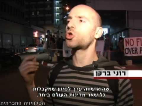 הפגנה מול שגרירות ארה