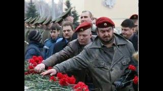 Памяти воинов внутренних войск МВД России