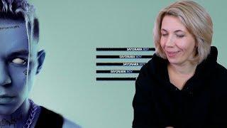 Реакция МАМЫ на Элджей - Антидепрессанты