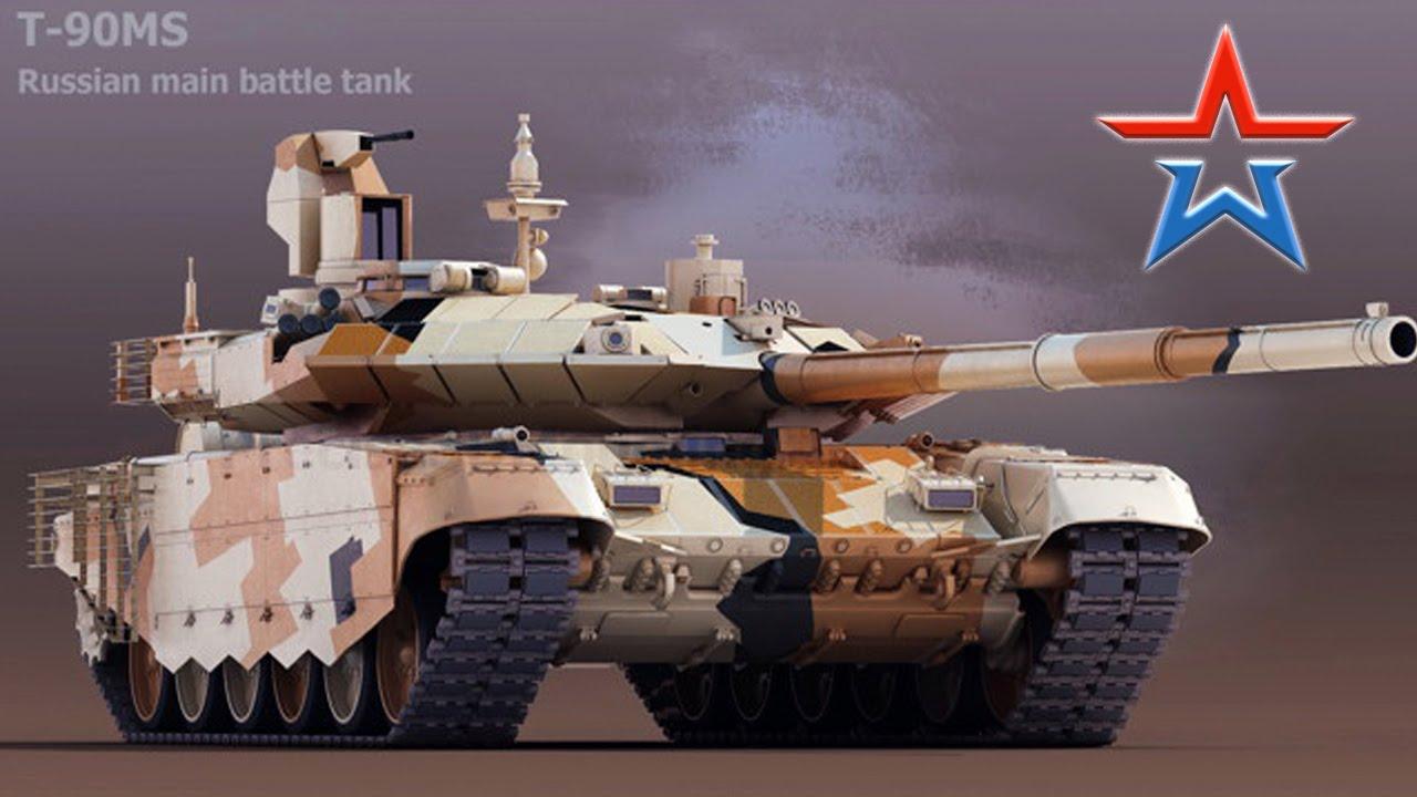 t-90ms에 대한 이미지 검색결과