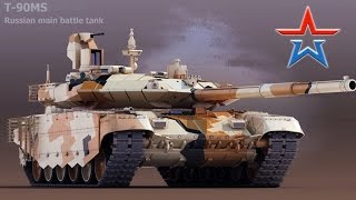 Танк Т-90МС  l  T-90MS Russian main battle tank in action
