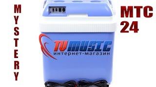 Автомобильный холодильник Mystery MTC-24. Обзор универсального охладителя.(, 2016-06-23T14:20:51.000Z)