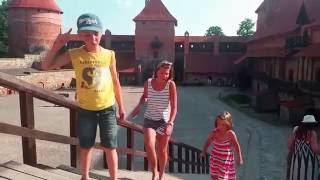 Trakai castle 2016 - Тракайский замок 2016 - замок в тракай 2016(, 2016-06-29T19:57:47.000Z)