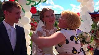 4 августа свадьба