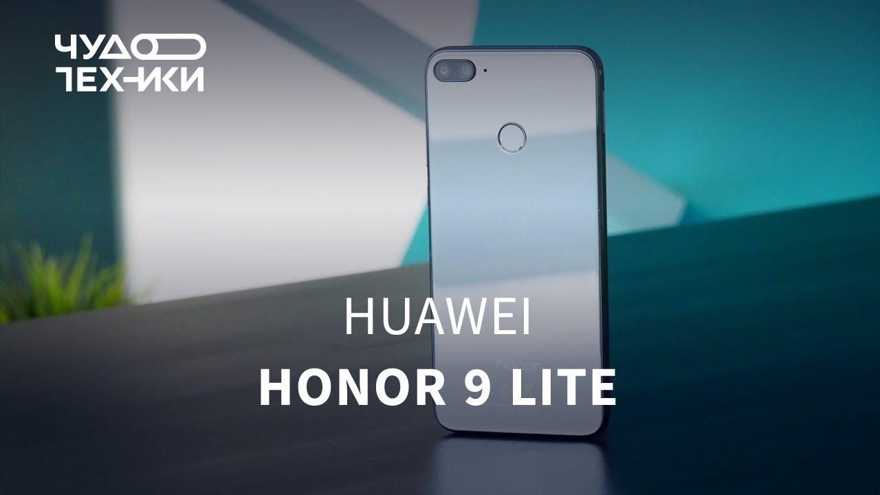 Смартфон Huawei Honor 9 Lite | Быстрый обзор нового смартфона Honor 9 Lite