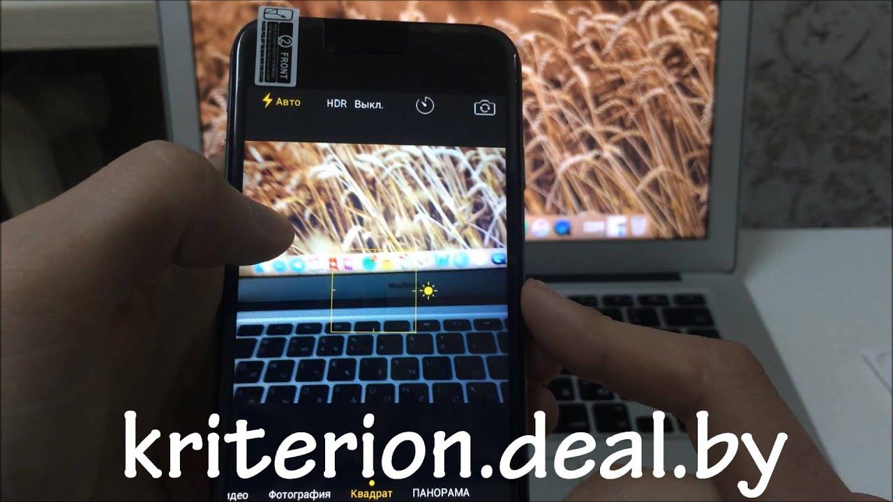 Сейчас компания apple выпускает пять линеек смартфонов: iphone 7 и iphone 7 plus, iphone 6s и iphone 6s plus, а также iphone se. Дополнительно вы можете приобрести более доступные iphone 6 и iphone 6 plus, а также iphone 5s. Каждую модель можно купить в интернет-магазине istore. Ua с доставкой.