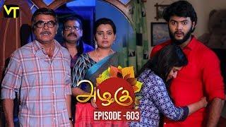 Azhagu - Tamil Serial | அழகு | Episode 603 | Sun TV Serials | 13 Nov 2019 | Revathy | Vision Time