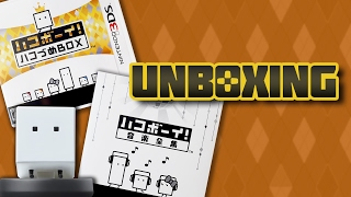 Hands-On | Goodbye! BOXBOY! amiibo Unboxing
