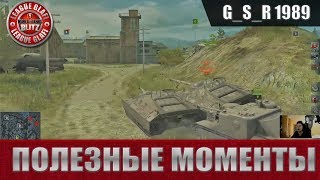 WoT Blitz - Дозорный на Т95, СУ 152 и полезное со стрима - World of Tanks Blitz (WoTB)