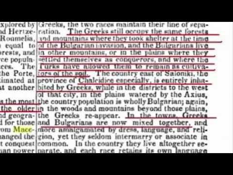 Modern historians about Macedonia -- Museum 1834.