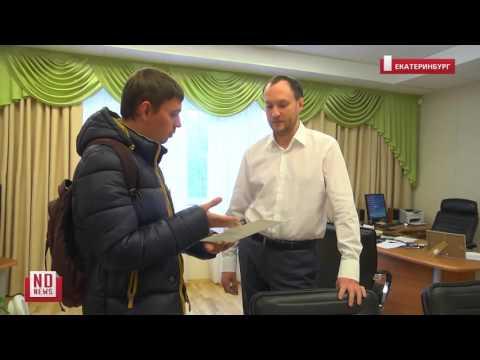 Полис ОСАГО за 1500 рублей