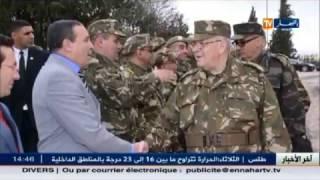 الفريق أحمد قايد صالح يواصل زيارته الميدانية الى الناحية العسكرية الخامسة