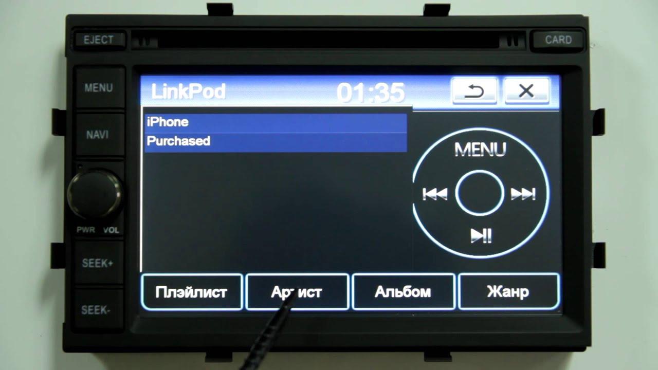 incar chr-3140ct chevrolet cobalt видео обзор
