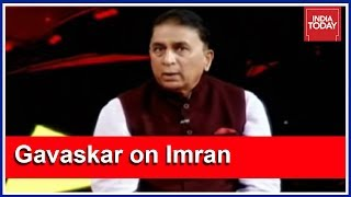 Sunil Gavaskar Admits To Receiving Imran Khan's Invite For Oath Ceremony
