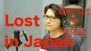 Lost in Japan - Shawn Mendes cover (Japanese & English)