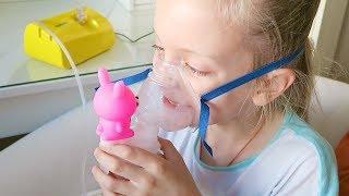 наш детский небулайзер Omron C24 KIDS! Ингаляции с небулайзером! Как пользоваться?
