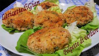 Polpette vegetariane al forno  - Hamburger di verdure  - Ideale per bambini - Secondo piatto