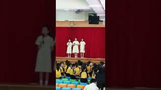 Publication Date: 2020-05-20 | Video Title: 塘尾道官立小學2017-2018小司儀(一)