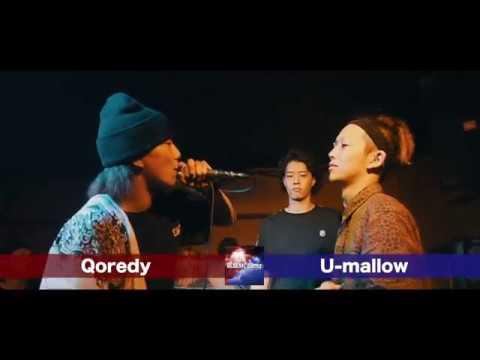 凱旋×REXX決勝戦.Qoredy.vs.U-mallow