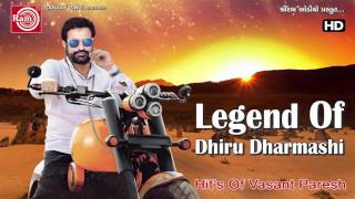 Legend Of Dhiru Dharmashi || Legend || Part 1|| Vasant Paresh || Jokes || Comedy
