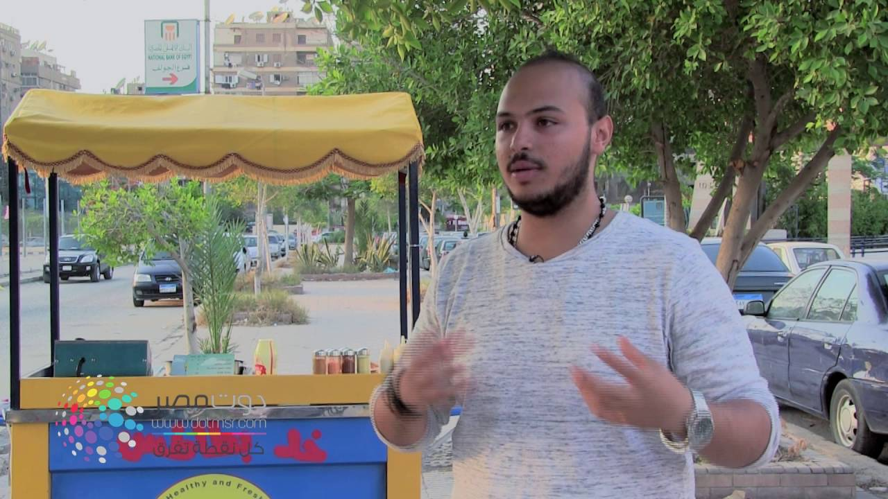 adfda4460  دوت مصر|